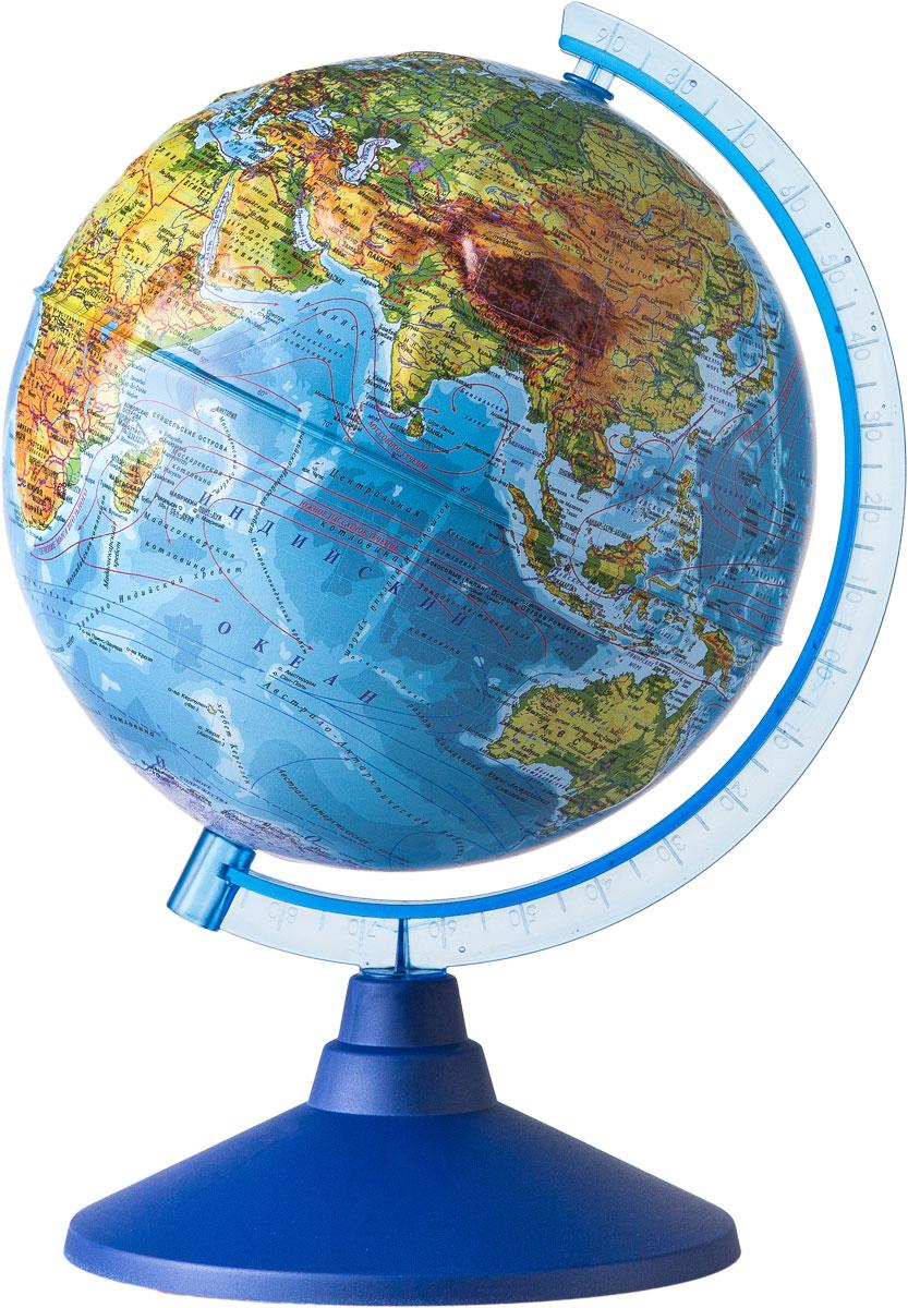 Globen Глобус Земли физический рельефный диаметр 250 ммКе022500193Глобус - уменьшенная и понятная, даже детям, модель земного шара, помогает в развитии пространственного воображения и формирования правильного мировосприятия подрастающего поколения.Глобусы Globen изготавливаются из высококачественных материалов и являются отличным наглядным пособием для школьников и студентов.