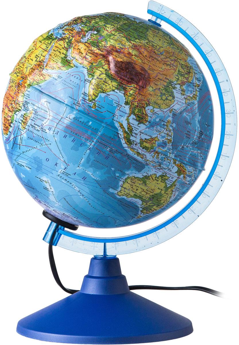 Globen Глобус Земли физико-политический рельефный с подсветкой диаметр 250 ммКе022500195Глобус - уменьшенная и понятная, даже детям, модель земного шара, помогает в развитии пространственного воображения и формирования правильного мировосприятия подрастающего поколения.Глобусы Globen изготавливаются из высококачественных материалов и являются отличным наглядным пособием для школьников и студентов.Лампочка сменная. Глобус имеет функцию подсветки от электрической сети. На кабеле питания имеется переключатель.
