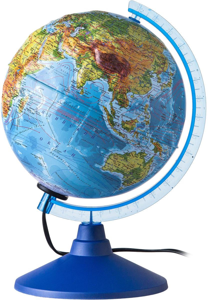 Globen Глобус Земли физико-политический рельефный с подсветкой диаметр 210 мм Ке022100185Ке022100185Глобус - уменьшенная и понятная, даже детям, модель земного шара, помогает в развитии пространственного воображения и формирования правильного мировосприятия подрастающего поколения.Глобусы Globen изготавливаются из высококачественных материалов и являются отличным наглядным пособием для школьников и студентов. Глобус имеет функцию подсветки от электрической сети. На кабеле питания имеется переключатель.