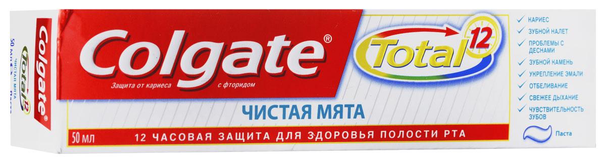 Colgate Зубная паста TOTAL12 Чистая мята 50 млMP59.4DЗубная паста Colgate® Total Чистая Мята обладает прекрасным мятным вкусом и оставляет во рту ощущение чистоты и свежести