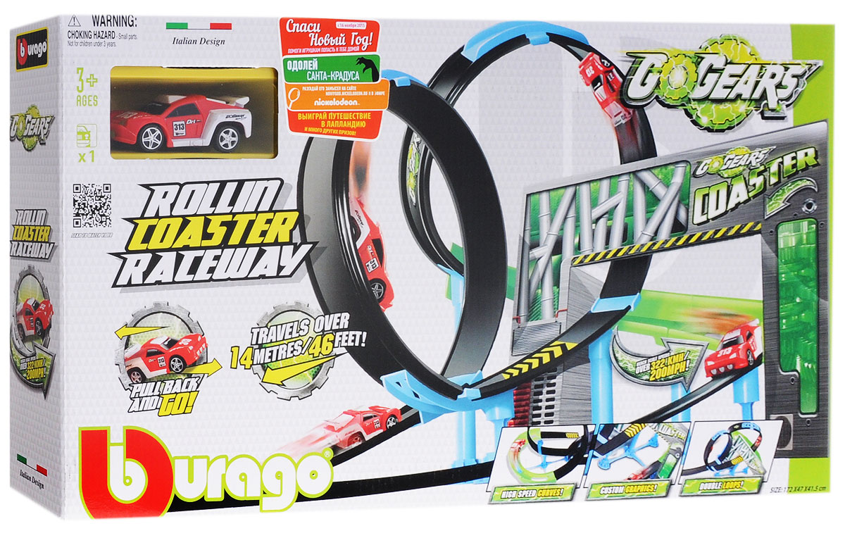 Bburago Гоночный трек Rollin Coaster Raceway