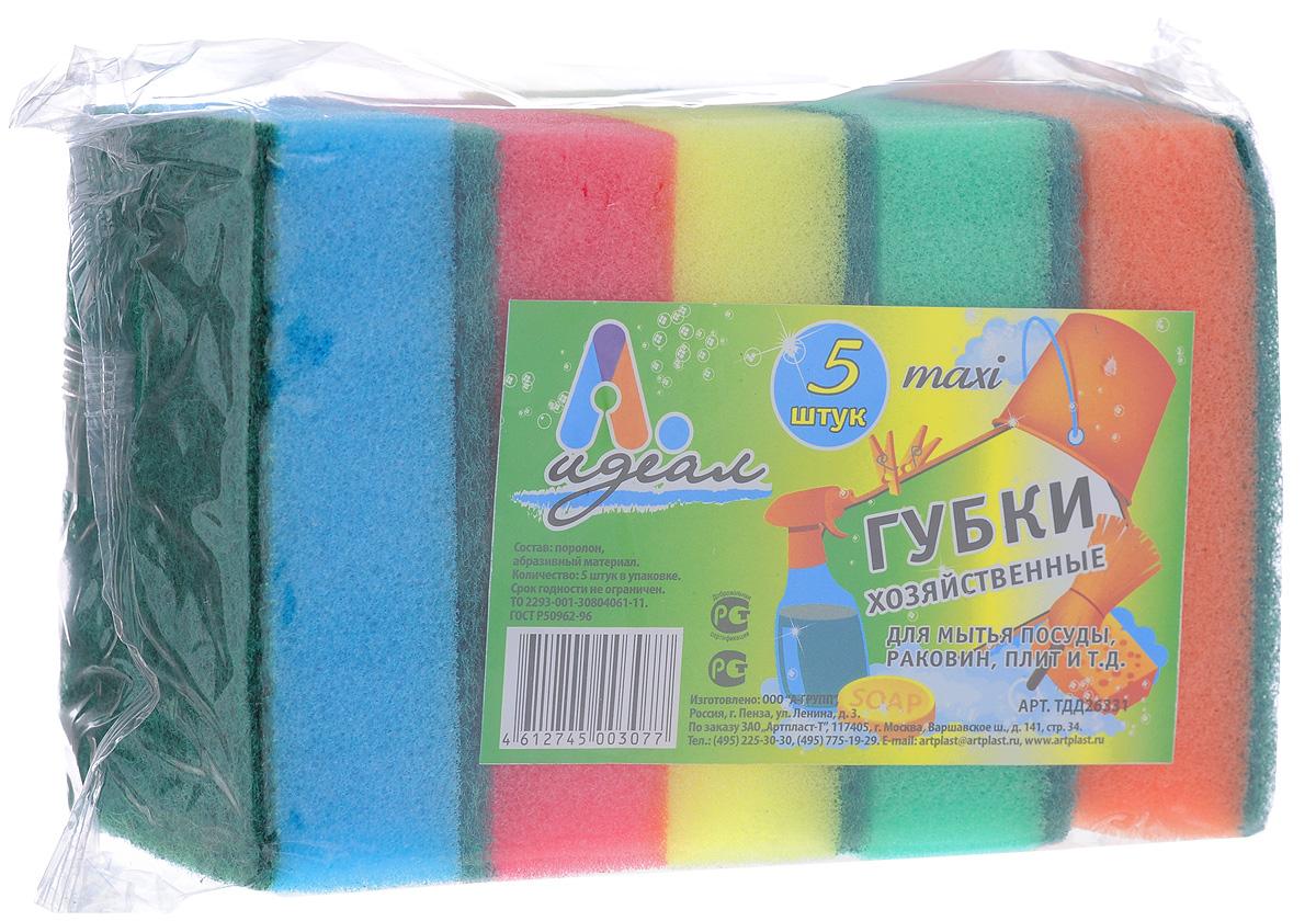 Губка для мытья посуды Идеал Maxi, 5 штТДД26331Набор Идеал Maxi, изготовленный из мягкого поролона с абразивными материалами, состоит из 5 губок. Губки предназначены для уборки и мытья посуды. Они идеально удаляют жир, грязь и пригоревшую пищу. Размер губки: 10 х 7 х 3 см.