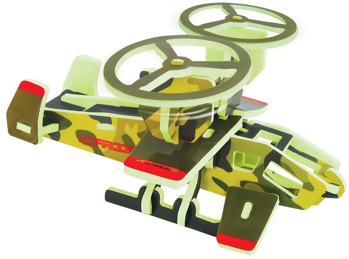 Bebelot 3D мягкий конструктор Военный вертолет bebelot 3d мягкий конструктор транспортный вертолет
