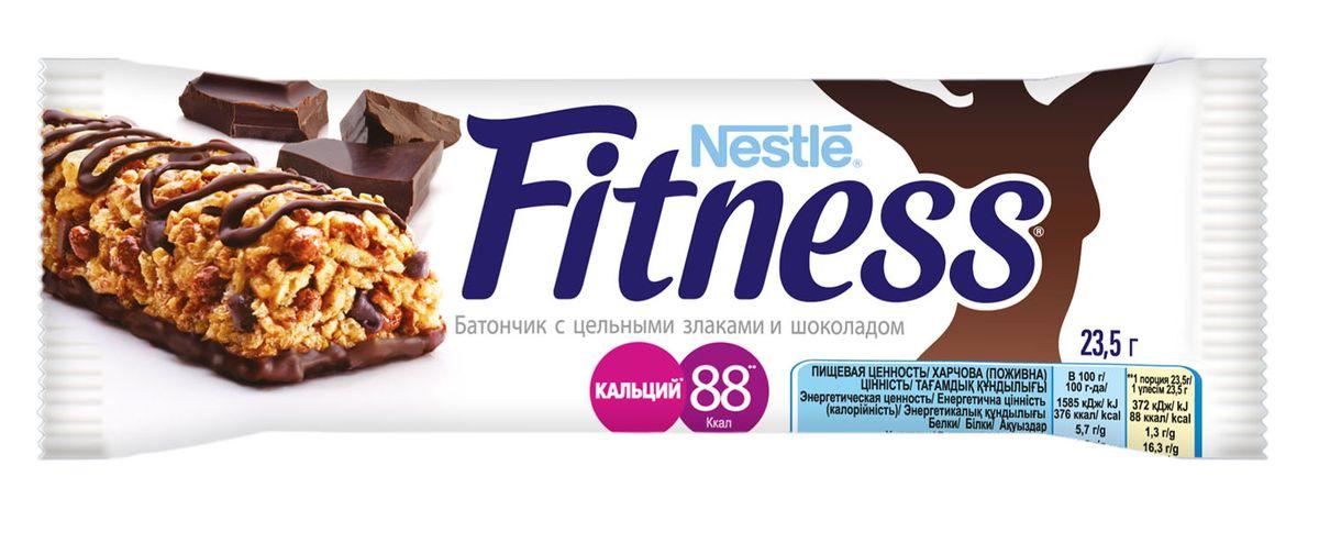Nestle Fitness батончик с цельными злаками и шоколадом, 23,5 г0120710Батончик Nestle Fitness (Нестле Фитнес) с цельными злаками и шоколадом 23,5 гр. - полезный перекус без вреда для Вашей фигуры!Батончик Fitness содержит много клетчатки и мало жира. Клетчатка в цельных злаках регулирует пищеварение, способствуя поддержанию оптимального веса тела (при условии сбалансированного питания и регулярных физических активностей). Сложные углеводы перевариваются медленнее и позволяют сохранять чувство сытости дольше.Обогащен витаминами D, B2, B6, кальцием и железом. Состав: зерновые продукты (цельнозлаковая пшеница, рис, мука пшеничная из цельносмолотых злаков, кукуруза, рисовая мука), шоколад (сахар, какао тертое, молоко сухое обезжиренное, сыворотка молочная сухая, какао масло, эмульгаторы (соевый лецитин, Е476), ароматизатор (ванилин)), глюкозный сироп, сахар, инвертный сахарный сироп, ячменно-солодовый экстракт, влагоудерживающий агент (глицерин), растительные масла (пальмовое и подсолнечное масла), инвертный сироп из коричневого сахара, соль, какао порошок, эмульгатор (подсолнечный лецитин), какао порошок, ароматизаторы (шоколад, ванилин, корица), регулятор кислотности (фосфаты натрия), какао порошок, антиокислитель (токоферолы), глюкоза, витамины и минеральные вещества.