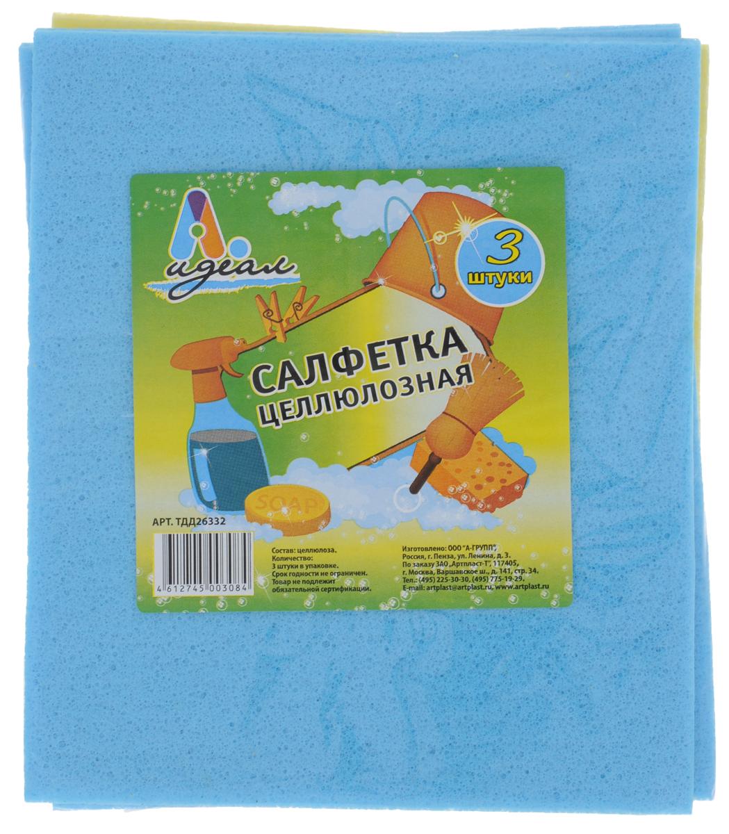 Салфетка губчатая Идеал, цвет: синий, желтый, 15 х 18 см, 3 шт531-105Салфетка губчатая Идеал изготовлена из целлюлозы. Салфетка хорошо впитывает влагу, не оставляет разводов и ворсинок. Можно использовать для сухой или влажной уборки любых поверхностей с моющими средствами или без них.