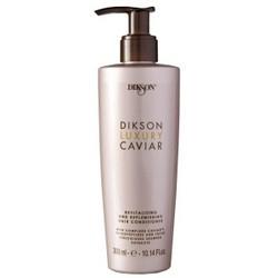Dikson Luxury Caviar Ревитализирующий и наполняющий кондиционер с Complexe Caviar Revitalizing And Replenishing Hair Conditioner 280 млFS-00897Кондиционирующий крем богатый активными ингредиентами Complexe Caviar. Олигопептиды и экстракт водорослей Fucus Vesi culosus смягчают волосы и возвращают им живость капиллярной структуры, защищая от оксидантного стресса и повреждений. Разработанный для срочной помощи ослабленным и тусклым волосам, возвращает им здоровый и сияющий вид, продлевая эффективность концентрированного ухода. Для достижения оптимальных результатов использовать в сочетании с другими средствами линии DIkson luxury Caviar. Активные компоненты: Экстракт чёрной икры, олигопептиды и водоросли фукус.Результат: Волосы становятся эластичными, восстанавливается структура волоса.