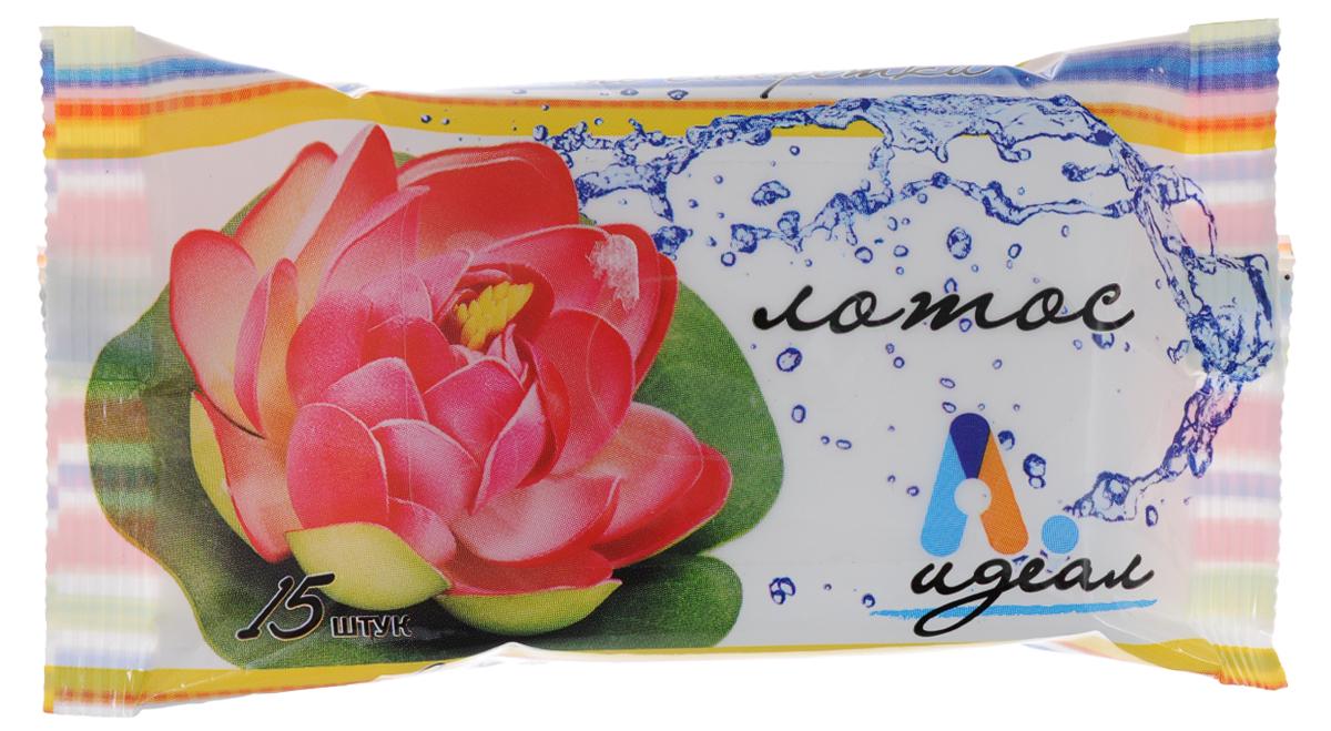 Салфетки влажные Идеал Лотос, гигиенические, 15 штSC-FM20101Влажные салфетки Идеал Лотос изготовлены из нетканого материала и пропитывающего лосьона. Они предназначены для очищения кожи рук и тела. Экстракт лотоса обладает выраженным смягчающим и увлажняющим действием, эффективно успокаивает и освежает кожу.Салфетки Идеал Лотос подходят для всех типов кожи.Состав: нетканое волокно; пропитывающий лосьон: деминерализованная вода, ПЭГ-40 гидрогенизированное касторовое масло, глицерин, цетилтриметиламмоний хлорид, ундециленамидопропилтримониум метосульфат, трилон Б, аллантион, Д-пантенол, экстракт лотоса, метилхлоризотиазолинон, метилизотиазолинон, отдушка. Товар сертифицирован.