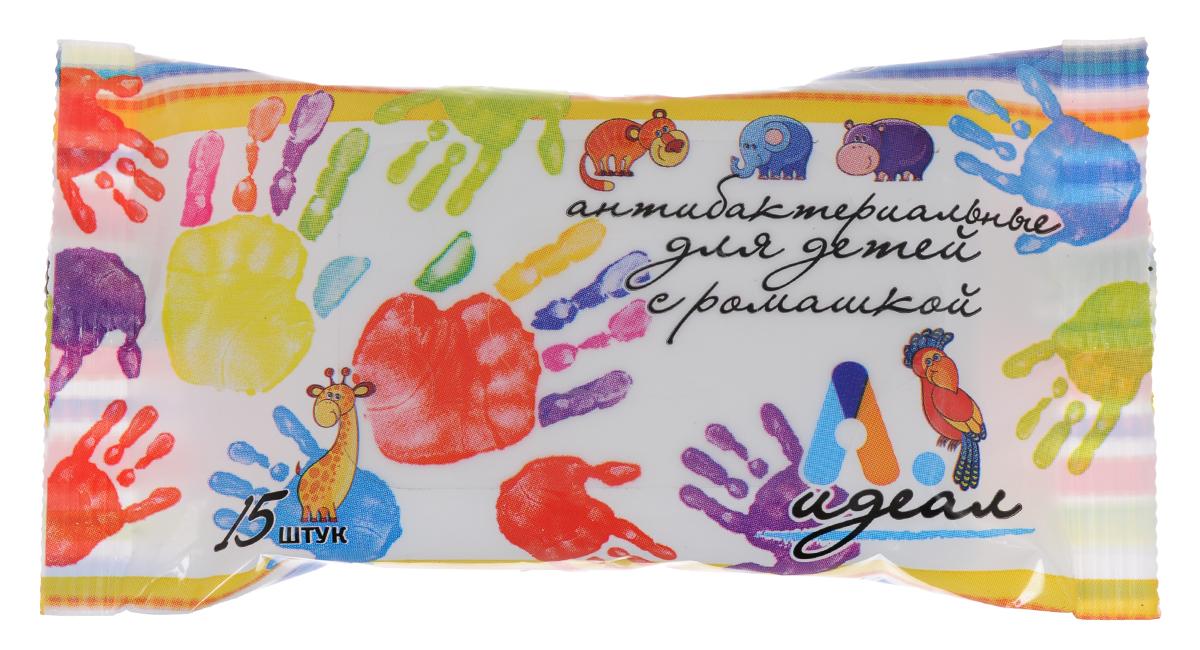 Салфетки влажные Идеал, антибактериальные, для детей, с ромашкой, 15 штMP59.4DВлажные салфетки для детей Идеал изготовлены из нетканого материала и пропитывающего лосьона. Они предназначены для очищения детской кожи рук и тела. Экстракт ромашки защищает от воспалений и успокаивает, а концентрат коллоидного серебраоказывает мягкое антибактериальное действие.Состав: нетканое волокно; пропитывающий лосьон: деминерализованная вода, глицерин, глицерет-2 кокоат, ПЭГ-30 гидрогенизированное касторовое масло, ПЭГ-75 ланолин, экстракт ромашки, аллантион, Д-пантенол, цетилтриметиламмоний хлорид, ундециленамидопропилтримониум метосульфат, трилон Б, концентрат коллоидного серебра, метилхлоризотиазолинон, метилизотиазолинон, парфюмерная композиция. Товар сертифицирован.