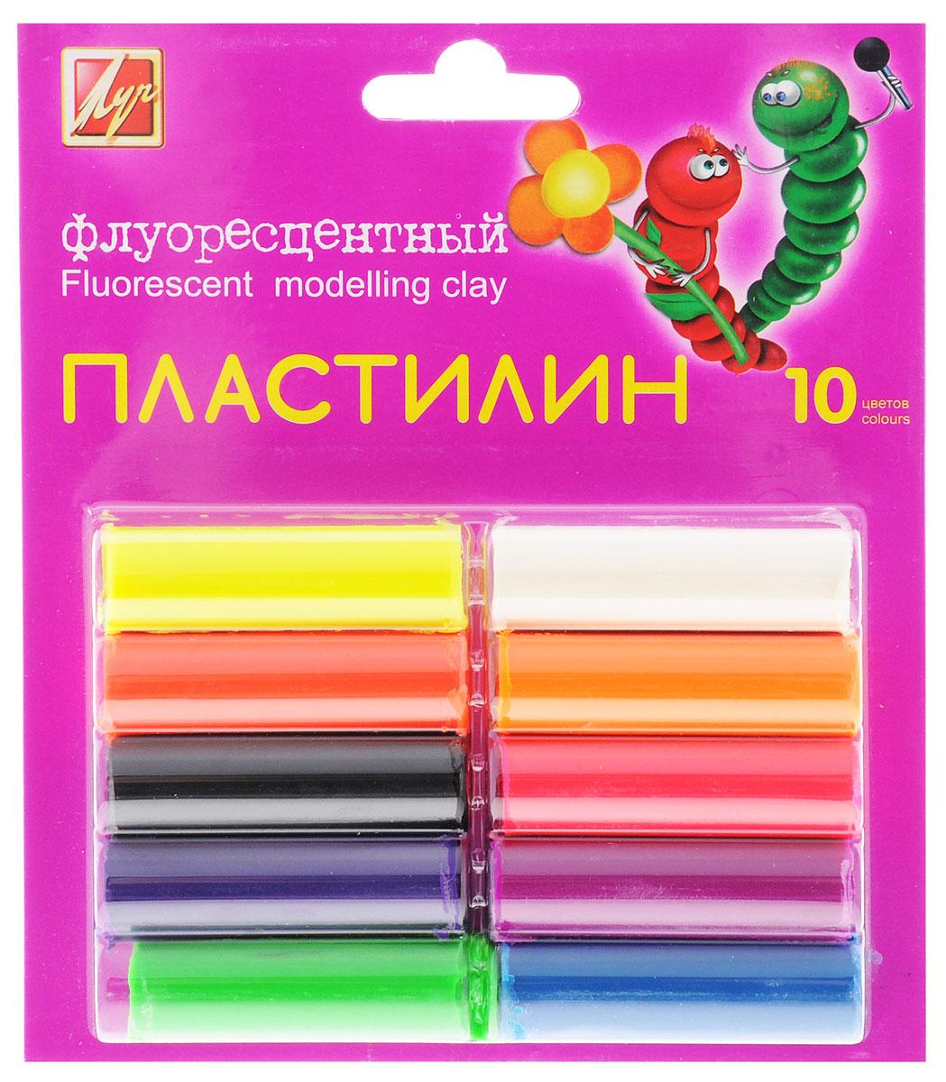 Луч Пластилин флуоресцентный 10 цветов72523WDЦветной флуоресцентный пластилин Луч, предназначенный для лепки и моделирования, поможет ребенку развить творческие способности, воображение и мелкую моторику рук. Пластилин легко формуется, не прилипает к рукам, высоко пластичен, имеет яркие цвета. Пластилин безопасен для здоровья при использовании по назначению.В наборе 10 цветов.