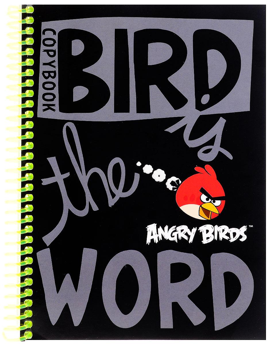 Hatber Тетрадь Angry Birds 96 листов в клетку96Т5B1пс_10727Тетрадь Hatber Angry Birds отлично подойдет для занятий школьнику или студенту для различных записей.Обложка, выполненная из плотного мелованного картона, позволит сохранить тетрадь в аккуратном состоянии на протяжении всего времени использования. Изделие оформлено изображением злой птички.Внутренний блок тетради, соединенный спиралью, состоит из 96 листов белой бумаги в серую клетку без полей.