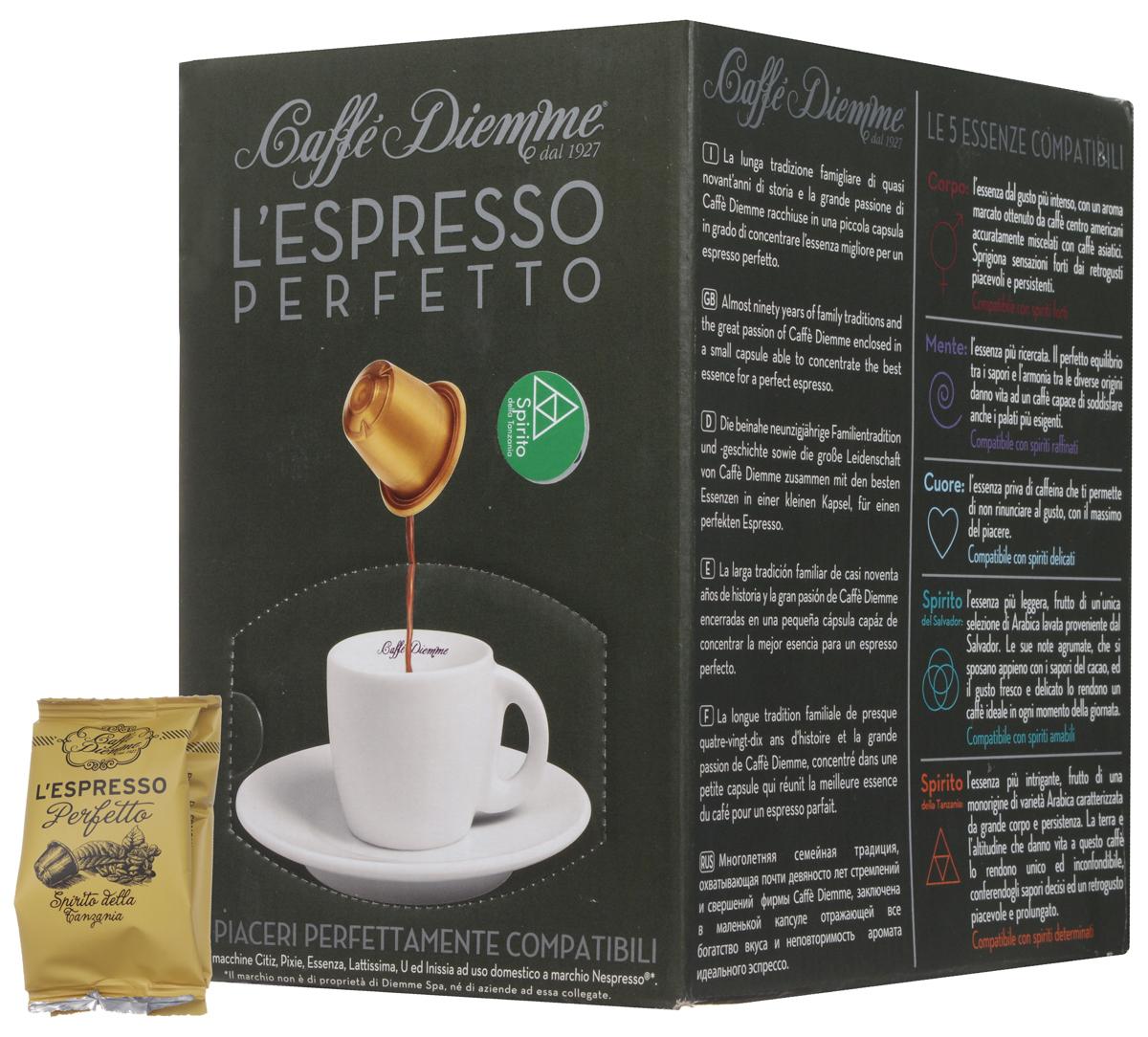 Diemme Caffe Spirito della Tanzania кофе в капсулах, моносорт, 50 шт0120710Spirito della Tanzania - это самый загадочный аромат, он происходит от моносорта Арабика, отличающегося терпким долгосохранябщимся вкусом. Особые высокогорные условия придают этому кофе приятное и незабываемое послевкусие. Многолетняя семейная традиция, охватывающая почти девяносто лет стремлений и свершений фирмы Diemme Caffe, заключена в маленькой капсуле отражающей все богатство вкуса и неповторимость аромата идеального эспрессо.