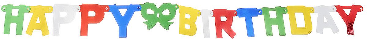Action! Гирлянда-буквы С Днем Рождения!