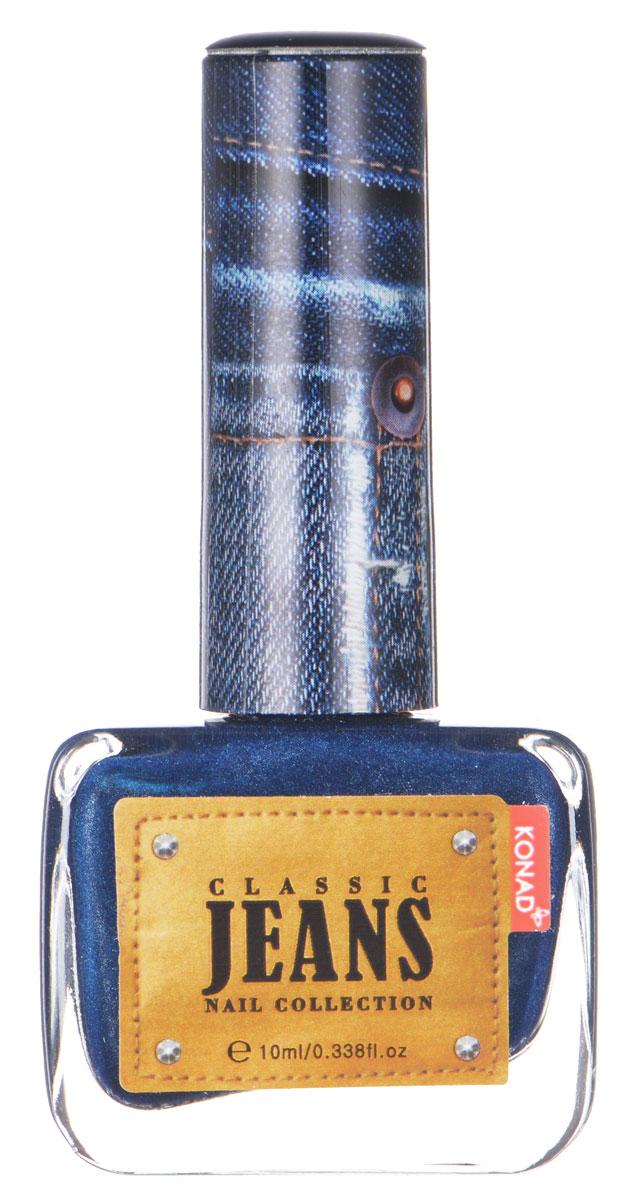KONAD Коллекция Classic Jeans текстурный лак Nail 04 - Turkey Blue Jeans 10 млперфорационные unisexТекстурный лак модной джинсовой расцветки, тренд сезона