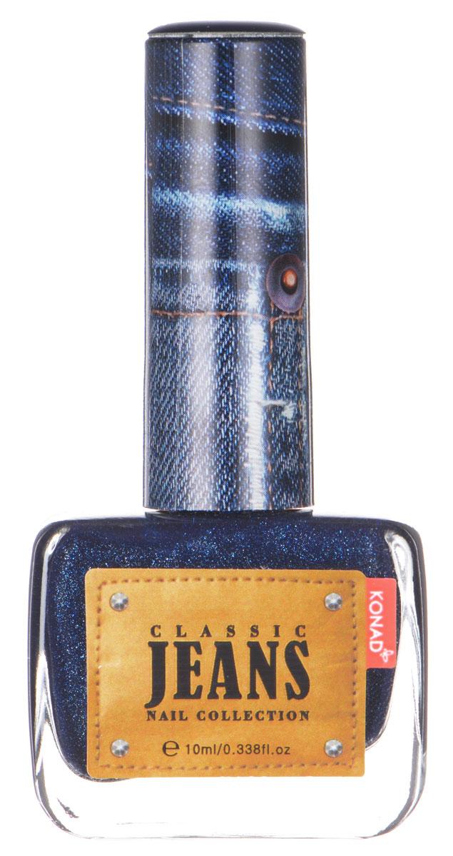 KONAD Коллекция Classic Jeans текстурный лак Nail 03 - Mid Night Blue Jeans 10 мл28032022Текстурный лак модной джинсовой расцветки, тренд сезона