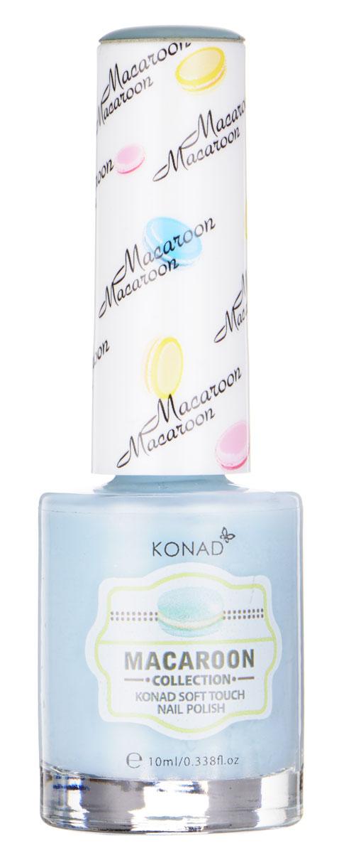 KONAD Macaroon матовые пастельные Soft Touch Nail 01 - Blue Cheese Macaroon 10 мл5010777139655Матовый пастельный лак, нежнее нежного, как воздушное безе Макарун