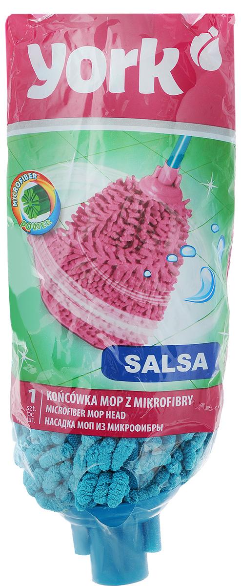 Насадка для швабры York Сальса, сменная, цвет: голубой6.295-875.0Сменная насадка для швабры York Сальса изготовлена из микрофибры и пластика. Микрофибра обладает высокой износостойкостью, не царапает поверхности и отлично впитывает влагу. Насадка отлично удаляет большинство жирных и маслянистых загрязнений без использования химических веществ. Насадка идеально подходит для мытья всех типов напольных покрытий. Она не оставляет разводов и ворсинок. Сменная насадка для швабры York Сальса станет незаменимой в хозяйстве.Длина насадки: 27 см.