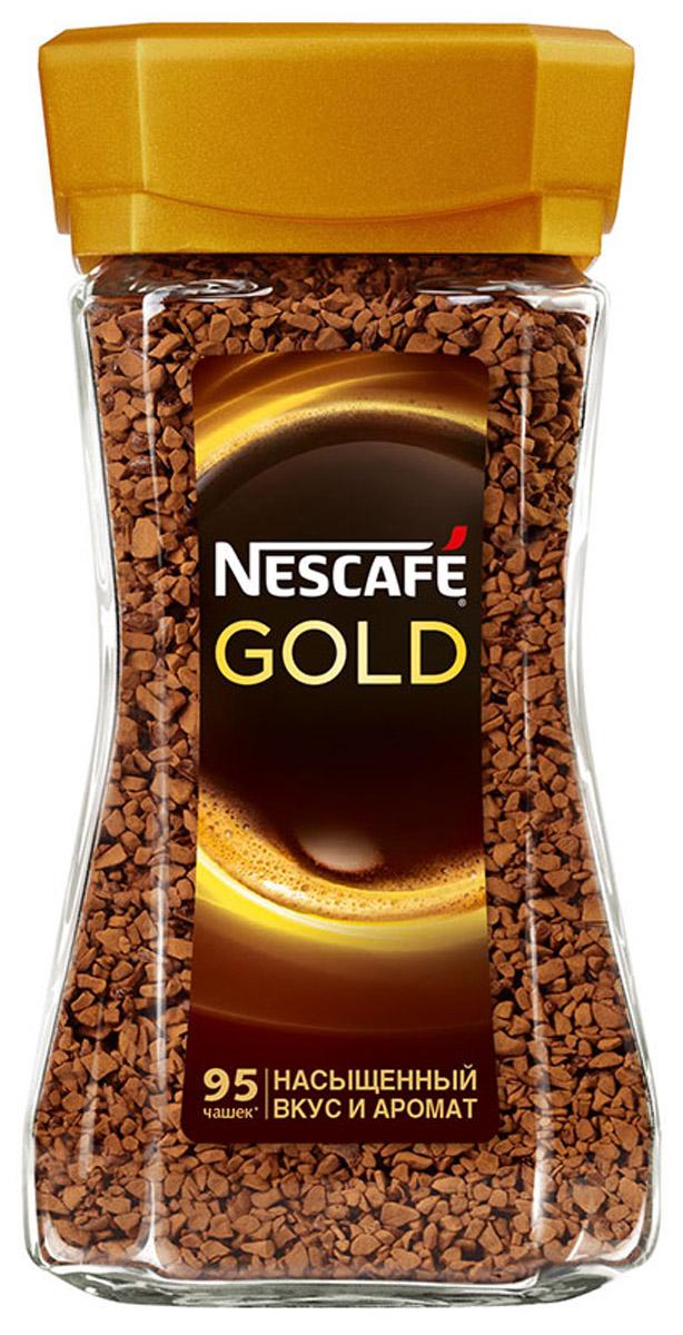 Nescafe Gold 100% кофе растворимый сублимированный, 190 г (стеклянная банка)0120710Почувствуйте истинное удовольствие с кофе Nescafe Gold. Ведь Nescafe Gold создан из обжаренных кофейных зерен нескольких сортов, чтобы вы могли в полной мере ощутить его неповторимый аромат и насыщенный вкус. Nescafe Gold - кофе, который дарит удовольствие.