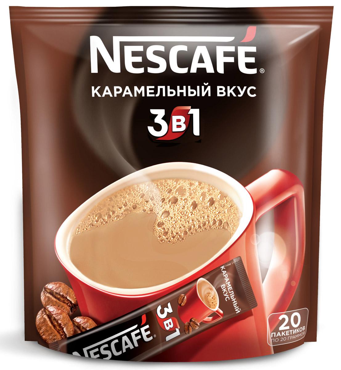 Nescafe 3 в 1 Карамель кофе растворимый, 20 шт0120710Nescafe 3 в 1 Карамель - кофейно-сливочный напиток, в состав которого входят высококачественные ингредиенты: кофе Nescafe, сахар, сливки растительного происхождения. Каждый пакетик Nescafe 3 в 1 подарит вам идеальное сочетание кофе, сливок, сахара!
