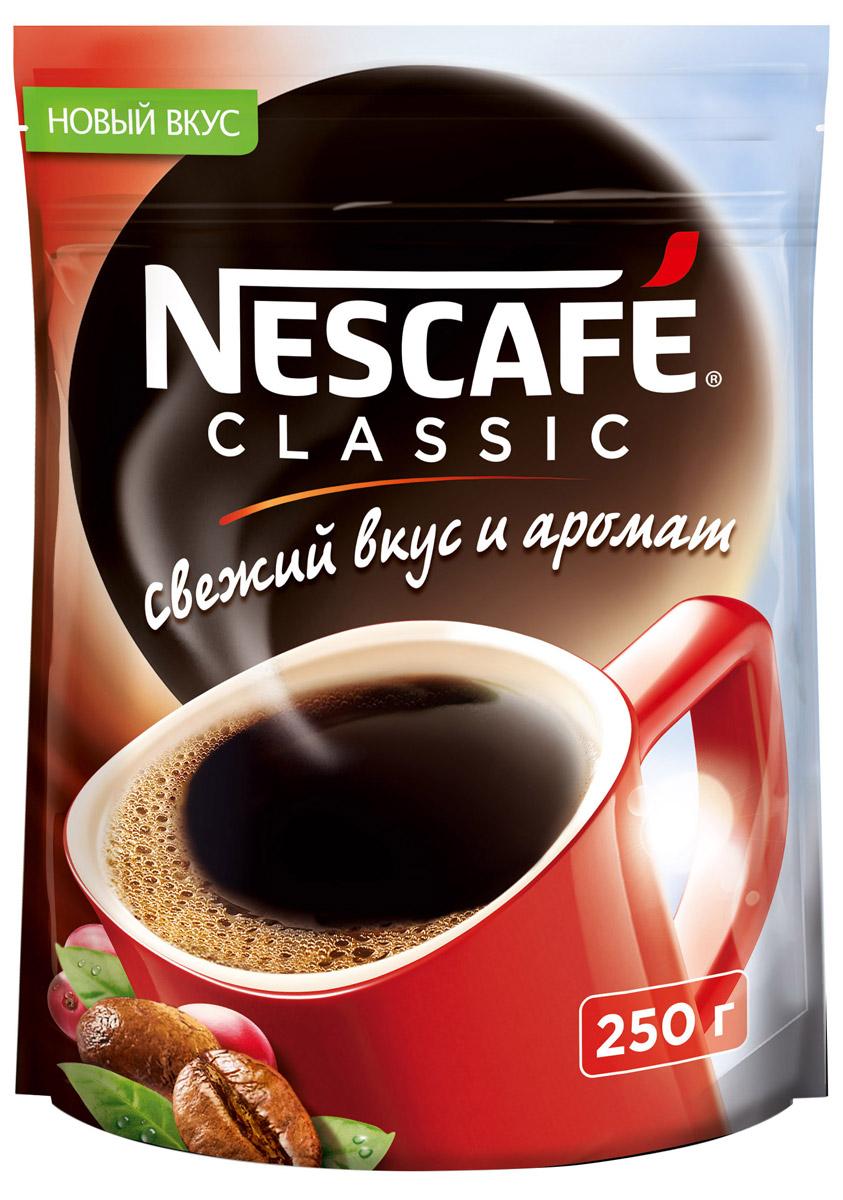 где купить  Nescafe Classic кофе растворимый гранулированный, 250 г (пакет)  дешево