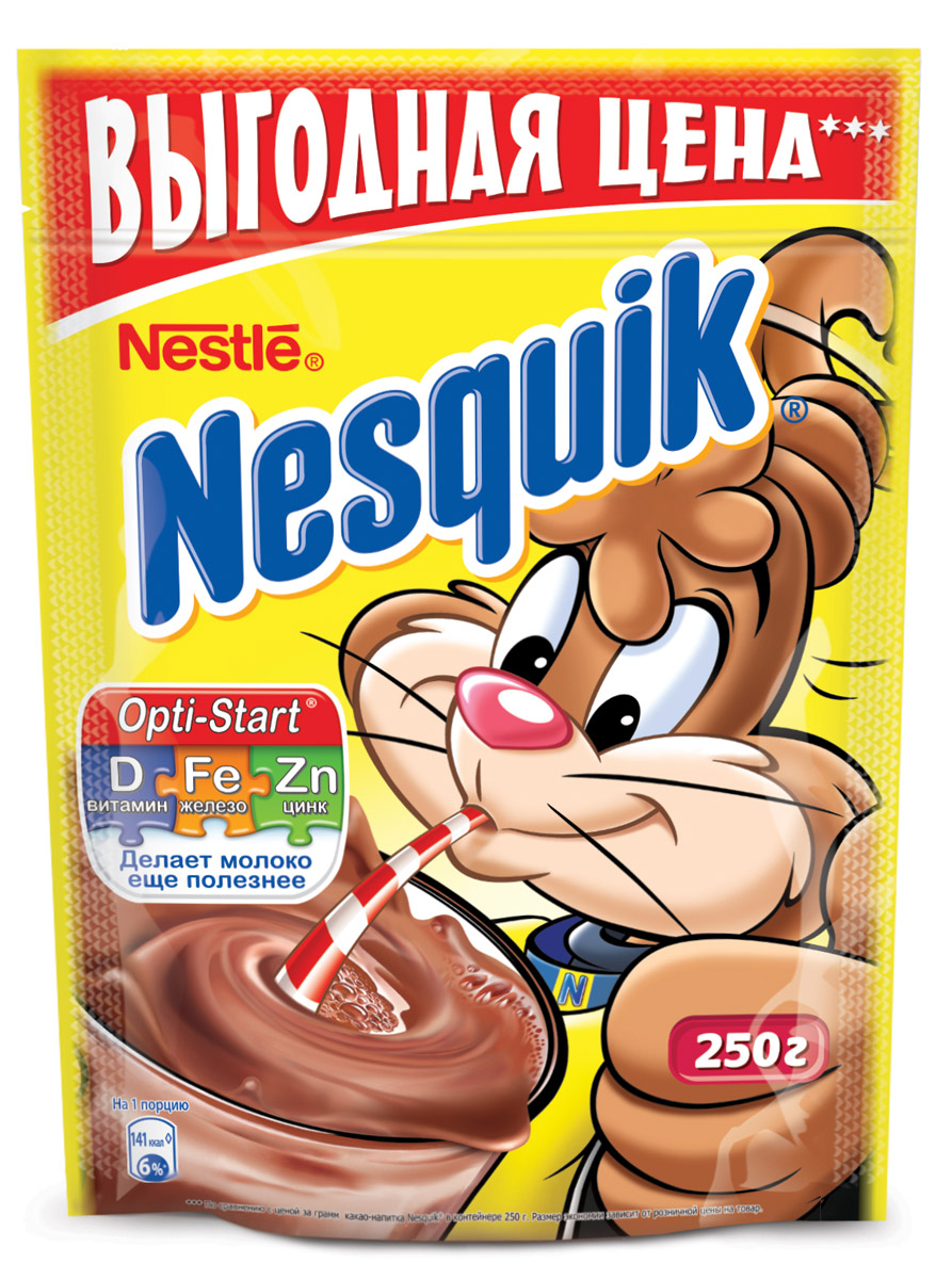 Nesquik Opti-Start какао-напиток растворимый, 250 г (пакет)0120710Какао-напиток Nesquik содержит Opti-Start. Это особый комплекс витаминов и минеральных веществ, который дополняет пользу молока, обеспечивает детей и взрослых важными витаминами, макро- и микроэлементами, необходимыми для нормальной жизнедеятельности организма, а также для роста и развития детей. Комплекс содержит железо, цинк, витамины D, C и B1.Кружка какао-напитка Nesquik за завтраком поможет проснуться и поднять тонус, а благодаря молоку и комплексу Opti-Start - обеспечит поступление минеральных веществ и витаминов, для нормальной жизнедеятельности организма, а также для роста и развития детей. Какао-напиток Nesquik Opti-Start - это отличное начало дня!