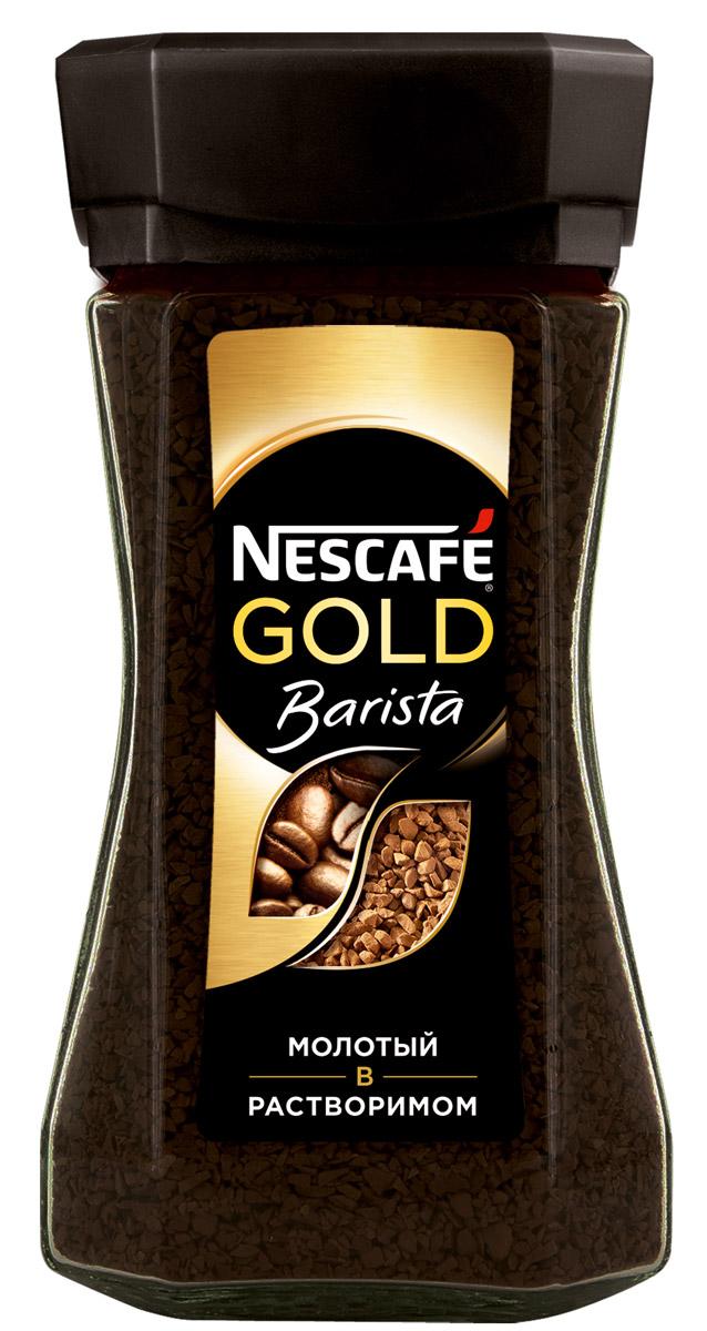 Nescafe Gold Barista кофе растворимый сублимированный, 85 г0120710Создайте неповторимую атмосферу кофейни у себя дома вместе с кофе Nescafe Gold Barista. Благодаря сбалансированной комбинации растворимого и молотого кофе особого ультратонкого помола, кофе Nescafe Gold Barista обладает богатым ароматом и насыщенным вкусом.
