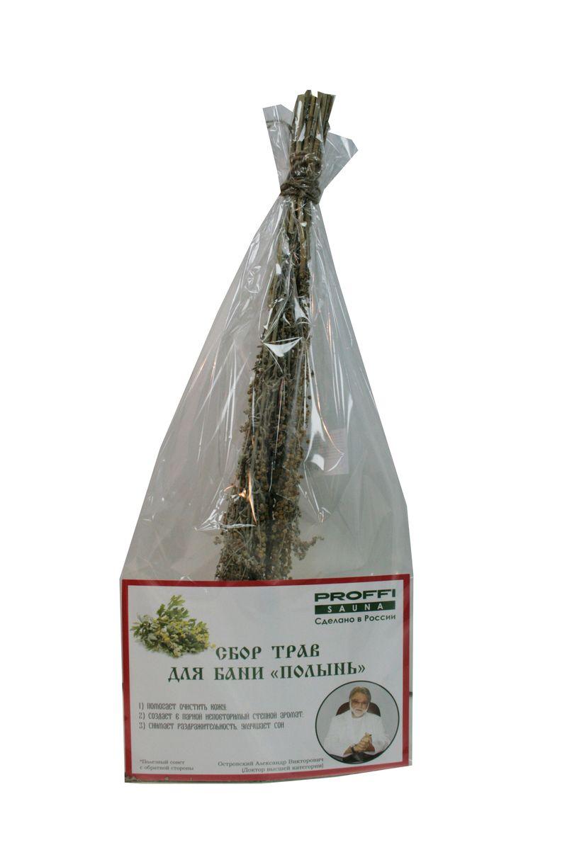 Сбор трав для бани Proffi Home ПолыньRSP-202SСбор трав для бани Proffi Home Полынь способствует улучшению обмена веществ, создает в парной неповторимый аромат, снимает раздражительность и улучшает сон.
