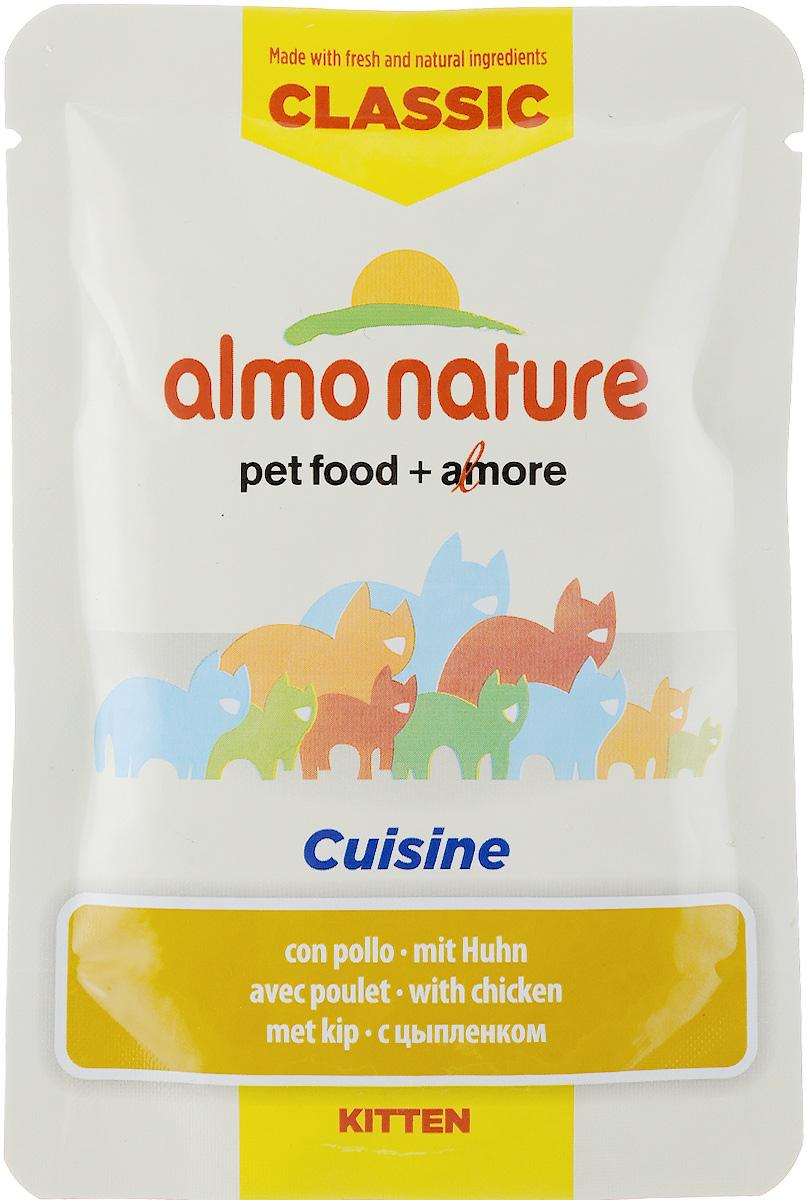 Консервы для котят Almo Nature Classic Cuisine, с цыпленком, 55 г.0120710Консервы для котят Almo Nature Classic Cuisine - прекрасный сбалансированный корм для котят, из самых свежих ингредиентов и обогащенный витаминами и минералами для здоровья и хорошего самочувствия вашего питомца. Корм приготовлен в собственном соку при низких температурах, что позволяет сохранить всю питательную ценность, вкус и аромат! Не содержит субпродуктов, ГМО, антибиотиков, химических добавок, консервантов и красителей.Состав: цыпленок - 40%, куриный бульон, рис - 8%, сыр - 3%, куриная печень - 2%, подсолнечное масло - 2%, яичный порошок - 2%, витамины и минералы, соль - 0,1%, холина хлорид - 0,05%. Пищевая ценность: белки - 9%, клетчатка - 0,1%, жиры - 6,5%, зола - 1,5%, влага - 77%. Калорийность 860 ккал/кг.Вес: 55 г.Товар сертифицирован.