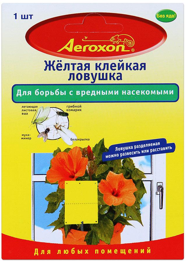 Клейкая ловушка Aeroxon для борьбы с вредными насекомыми, цвет: желтыйCLP446Клейкая ловушка Aeroxon эффективно борется с белокрылкой, грибным комариком, летающей листовой вошью, мухой-минером, трипсами и другими насекомыми. Готова к применению, не содержит ядов, со специальной приманивающей окраской. Рекомендуется для применения на комнатных, балконных растениях и в теплицах. Специальный клей без запаха и отравляющих примесей прочно удерживает пойманных насекомых. Нападение насекомых заметно снижается. Клей не высыхает и не стекает даже при высоких комнатных температурах. Следует пользоваться ловушками только в закрытых помещениях, чтобы не навредить таким насекомым, как пчелы и майские жуки.Изделие можно как подвесить на растение с помощью проволочки, так и воткнуть в землю, предварительно насадив на ленту металлический стержень.Товар сертифицирован.