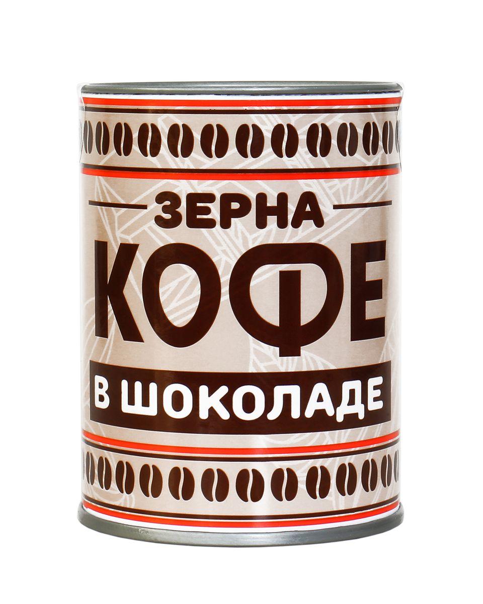 Конфеты Вкусная помощь Зерна кофе в шоколаде, 100 г0120710Серия Легенды прошлого погружает вас в приятную ностальгию детства, молодости, юности. Дизайн милый изнакомый, качество на высшем уровне.В жестяной банке лежат вкуснейшие жареные кофейные зерна в глазури из молочного шоколада. Хрустящеедраже, очень яркий классический и приятный вкус кофе с шоколадом, полностью натуральный продукт.Этот подарок понравится молодому поколению, за яркое вкусовое сочетание, а поколение постарше оценитподарок за крутой дизайн, способный вернуть в прошлое.Кофейные зерна в шоколаде – легенда из прошлого с отличной репутацией в настоящем. Кофе в шоколаде – вкус икачество в одной банке!