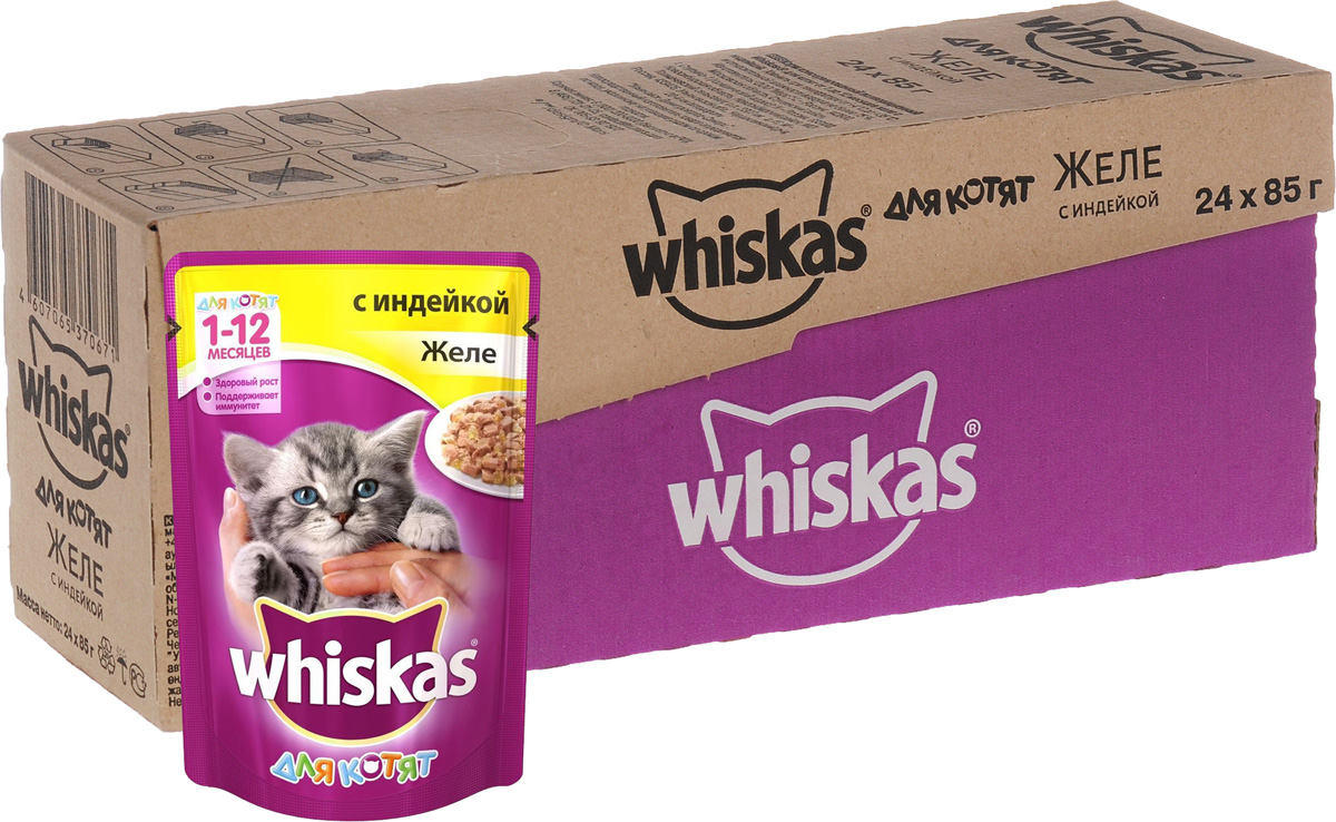 Консервы Whiskas для котят, желе с индейкой, 85 г, 24 шт24Консервы для котят Whiskas содержат все, что нужно малышу для полноценного развития организма. Кроме того, в этих консервах содержится таурин, который организм котенка не может синтезировать самостоятельно. Если ваш маленький питомец будет получать таурин, то ему не грозят сердечные заболевания, а также проблемы со зрением и головным мозгом.Для долгой и активной жизни вашему маленькому любимцу необходимо правильно питаться с самых первых дней. Несмотря на то, что котенок ест понемногу, сил на игры и развлечения он тратит гораздо больше, чем взрослая кошка. Не содержит сои, консервантов, ароматизаторов, искусственных красителей и усилителей вкуса. Состав: мясо и субпродукты (в том числе индейка минимум 4%), растительное масло, таурин, витамины, минеральные вещества. Пищевая ценность: белки - 8,3 г, жиры - 6 г, зола - 2,5 г, клетчатка - 0,3 г, кальций - не менее 0,21 г, жирные кислоты (омега 6) - не менее 0,18 г, витамин А - не менее 200 МЕ, витамин Е - не менее 2,0 мг, таурин - не менее 0,08 г, цинк - не менее 2,2 мг, влага - 82 г. Энергетическая ценность в 100 г: 87 ккал/ 364 кДж. В упаковке 24 пакетика по 85 г.Товар сертифицирован.