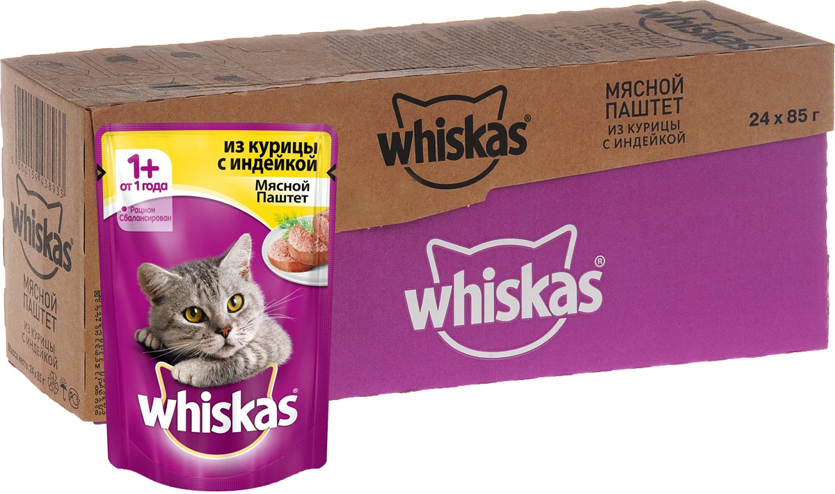 Консервы Whiskas для кошек от 1 года, мясной паштет из курицы с индейкой, 85 г, 24 шт19331Полнорационный сбалансированный корм для кошек Whiskas приготовлен из тщательно отобранного мяса. Он содержит все витамины и минералы, необходимые для ежедневного питания вашей кошки. В рацион домашнего любимца нужно обязательно включать консервированный корм, ведь его главные достоинства - высокая калорийность и питательная ценность. Консервы лучше усваиваются, чем сухие корма. Также важно, чтобы животные, имеющие в рационе консервированный корм, получали больше влаги.Не содержит сои, консервантов, ароматизаторов, искусственных красителей и усилителей вкуса. Состав: мясо и субпродукты (в том числе курица минимум 20%, индейка минимум 6%), таурин, витамины, минеральные вещества.Пищевая ценность в 100 г: белки - 8 г, жиры - 4 г, зола - 1,8 г, клетчатка - 0,3 г, витамин А - не менее 150 МЕ, витамин Е - не менее 1,0 мг, влага - 85 г. Энергетическая ценность в 100 г: 70 ккал/293 кДж. В упаковке 24 пакетика по 85 г.Товар сертифицирован.