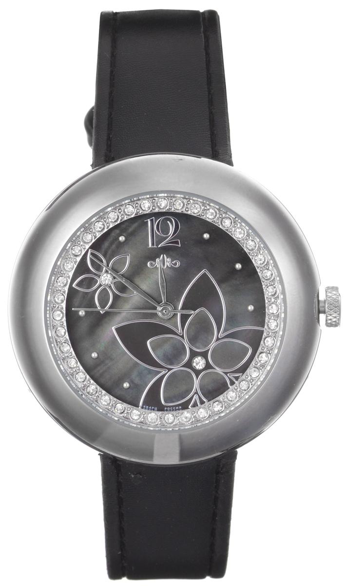 Часы женские наручные Mikhail Moskvin Каприз, цвет: черный, серебряный. 584-6-3BM8241-01EEЭлегантные женские часы Mikhail Moskvin Каприз изготовлены из нержавеющей стали, натуральной кожи и минерального стекла. Циферблат часов украшен перламутром, стразами и изображением цветов.Корпус часов оснащен кварцевым механизмом, имеет степень влагозащиты равную 3 Bar, а также дополнен устойчивым к царапинам минеральным стеклом. Ремешок часов оснащен классической пряжкой, которая позволит с легкостью снимать и надевать изделие.Часы поставляются в фирменной упаковке.Часы Mikhail Moskvin Каприз подчеркнут изящность женской руки и отменное чувство стиля у их обладательницы.