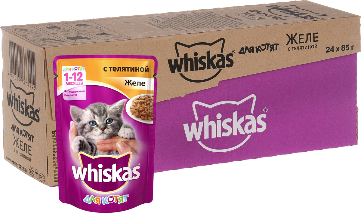 Консервы Whiskas для котят, желе с телятиной, 85 г, 24 шт0120710Консервы для котят Whiskas содержат все, что нужно малышу для полноценного развития организма. Кроме того, в этих консервах содержится таурин, который организм котенка не может синтезировать самостоятельно. Если ваш маленький питомец будет получать таурин, то ему не грозят сердечные заболевания, а также проблемы со зрением и головным мозгом.Для долгой и активной жизни вашему маленькому любимцу необходимо правильно питаться с самых первых дней. Несмотря на то, что котенок ест понемногу, сил на игры и развлечения он тратит гораздо больше, чем взрослая кошка. Не содержит сои, консервантов, ароматизаторов, искусственных красителей и усилителей вкуса. Состав: мясо и субпродукты (в том числе телятина минимум 4%), злаки, растительное масло, таурин, витамины, минеральные вещества.Пищевая ценность в 100 г: белки - 8,3 г, жиры - 6 г, клетчатка - 0,3 г, кальций - не менее 0,21 г, жирные кислоты (омега 6) - не менее 0,18 г, витамин А - не менее 200 МЕ, витамин Е - не менее 2,0 мг, таурин - не менее 0,08 г, цинк - не менее 2,2 мг, влага - 82 г.Энергетическая ценность в 100 г: 87 ккал/364 кДж.В упаковке 24 пакетика по 85 г.Товар сертифицирован.