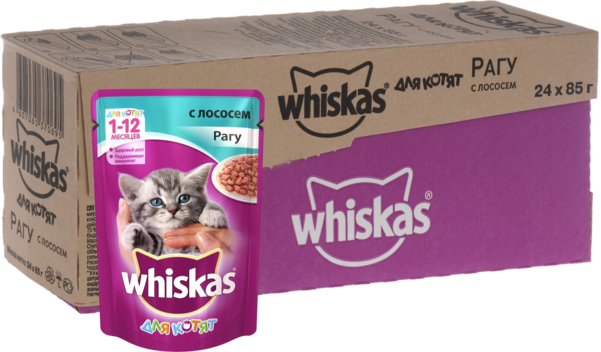 Консервы Whiskas для котят, рагу с лососем, 85 г, 24 шт0120710Консервы для котят Whiskas содержат все, что нужно малышу для полноценного развития организма. Кроме того, в этих консервах содержится таурин, который организм котенка не может синтезировать самостоятельно. Если ваш маленький питомец будет получать таурин, то ему не грозят сердечные заболевания, а также проблемы со зрением и головным мозгом.Для долгой и активной жизни вашему маленькому любимцу необходимо правильно питаться с самых первых дней. Несмотря на то, что котенок ест понемногу, сил на игры и развлечения он тратит гораздо больше, чем взрослая кошка. Не содержит сои, консервантов, ароматизаторов, искусственных красителей и усилителей вкуса. Состав: мясо и субпродукты, рыба (в том числе лосось минимум 4%), злаки, растительное масло, таурин, витамины, минеральные вещества. Пищевая ценность: белки - 8,3 г, жиры - 6,0 г, зола - 2,5 г, клетчатка - 0,3 г, кальций - не менее 0,21 г, жирные кислоты (омега 6) - не менее 0,18 г, витамин А - не менее 200 МЕ, витамин Е - не менее 2,0 мг, таурин - не менее 0,08 г, цинк - не менее 2,2 мг, влага - 82 г. Энергетическая ценность в 100 г: 87 ккал/ 364 кДж. В упаковке 24 пакетика по 85 г.Товар сертифицирован.