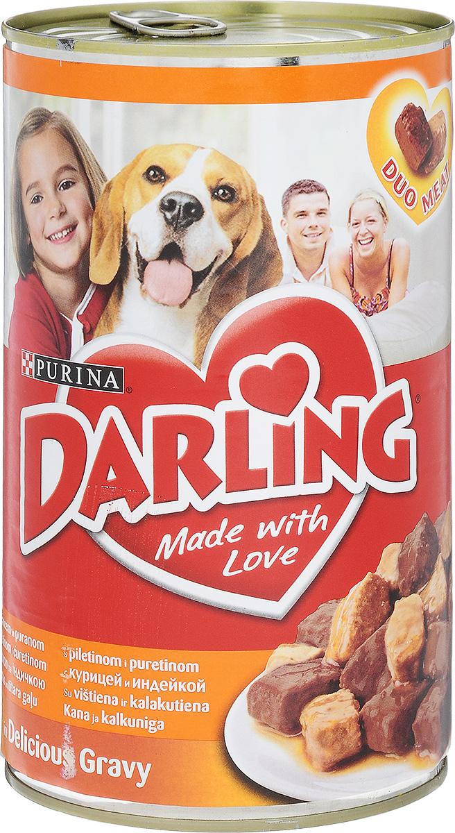 Консервы Darling для взрослых собак, с курицей и индейкой, 1,2 кг0120710Корм Darling с курицей и индейкой в аппетитной подливке разработан для взрослых собак. Состав: мясо и субпродукты (цыпленок минимум 4%, индейка минимум 4%), злаки, экстракт растительного белка, витамины и минеральные вещества, сахара. Добавленные вещества: МЕ/кг: витамин A: 1590; витамин D3: 150, мг/кг: железо: 10,6; йод: 0,4; медь: 1,2; марганец: 1,3; цинк 20,4; селен 0,014. Технологические добавки: Е451: 2410. Гарантируемые показатели: сырой белок: 6,5%; сырой жир: 4,0%; сырая зола: 2,5 %; сырая клетчатка: 0,1%.Товар сертифицирован.