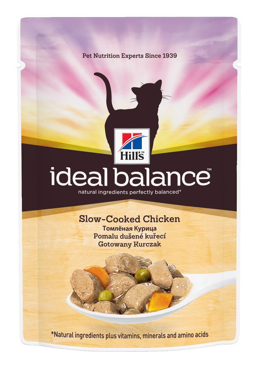 Консервы для кошек Hills Ideal Balance, с томленой курицей, 85 г0120710Аппетитный рацион Hills Ideal Balance с кусочками томленой курицы с овощами изготовлен из превосходных натуральных ингредиентов и обеспечивает точно сбалансированное питание вашей кошке для поддержания ее здоровья. Ключевые преимущества:Безупречно сбалансированСоздан на основе натуральных ингредиентовНе содержит кукурузы, пшеницы, соиБез искусственных красителей, ароматизаторов, консервантовГарантия 100% сбалансированного питанияКонтролируемое содержание протеина и натрия обеспечивает идеальный баланс нутриентов для поддержания крепкого здоровья Контролируемое содержание магния и фосфора поддерживает здоровье мочевыводящих путей Высокая энергетическая ценность удовлетворяет потребность животного в энергии без необходимости скармливать большие порции Точный баланс натуральных ингредиентов: Свежее мясо курицы. Превосходный источник постного белка. Поддерживает питомца в хорошей стройной форме. Овощи. Превосходный натуральный источник витаминов и минеральных веществ. Состав: мясо и производные животного происхождения, производные растительного происхождения, различные сахара, злаки, овощи, минералы, яйцо и его производные, экстракты растительного белка, масла и жиры. Анализ: белок 7,6%, жир 4,2%, клетчатка 0,5%, зола 1,2%, влага 80%, кальций 0,17%, фосфор 0,14%, натрий 0,07%, калий 0,13%. На кг: витамин Е 175 мг, витамин С 20 мг, бета-каротин 0,2 мг. Добавки на кг: Е671 (витамин Д3) 130 МЕ, Е1 (железо) 36,0 мг, Е2 (йод) 0,7 мг, Е4 (медь) 7,7 мг, Е5 (марганец) 3,4 мг, Е6 (цинк) 38,0 мг. Окрашено натуральной карамелью.Товар сертифицирован.