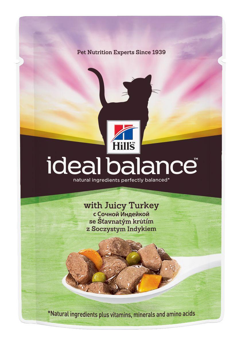 Консервы для кошек Hills Ideal Balance, с сочной индейкой, 85 г10024Аппетитный рационHills Ideal Balance кусочки сочной индейки с овощами в соусе изготовлен из превосходных натуральных ингредиентов и обеспечивает точно сбалансированное питание вашей кошке для поддержания ее здоровья. Ключевые преимущества:Безупречно сбалансированСоздан на основе натуральных ингредиентовНе содержит кукурузы, пшеницы, соиБез искусственных красителей, ароматизаторов, консервантовГарантия 100% сбалансированного питанияКонтролируемое содержание протеина и натрия обеспечивает идеальный баланс нутриентов для поддержания крепкого здоровья Контролируемое содержание магния и фосфора поддерживает здоровье мочевыводящих путей Высокая энергетическая ценность удовлетворяет потребность животного в энергии без необходимости скармливать большие порции Точный баланс натуральных ингредиентов: Свежее мясо курицы. Превосходный источник постного белка. Поддерживает питомца в хорошей стройной форме. Овощи. Превосходный натуральный источник витаминов и минеральных веществ. Состав: мясо и производные животного происхождения, производные растительного происхождения, различные сахара, злаки, овощи, минералы, яйцо и его производные, экстракты растительного белка, масла и жиры. Анализ: белок 7,3%, жир 4,4%, клетчатка 0,5%, зола 1,2%, влага 80%, кальций 0,16%, фосфор 0,14%, натрий 0,07%, калий 0,16%. На кг: витамин Е 175 мг, витамин С 20 мг, бета-каротин 0,2 мг. Добавки на кг: Е671 (витамин Д3) 160 МЕ, Е1 (железо) 33,0 мг, Е2 (йод) 0,6 мг, Е4 (медь) 7,0 мг, Е5 (марганец) 3,1 мг, Е6 (цинк) 34,9 мг. Окрашено натуральной карамелью. Товар сертифицирован.