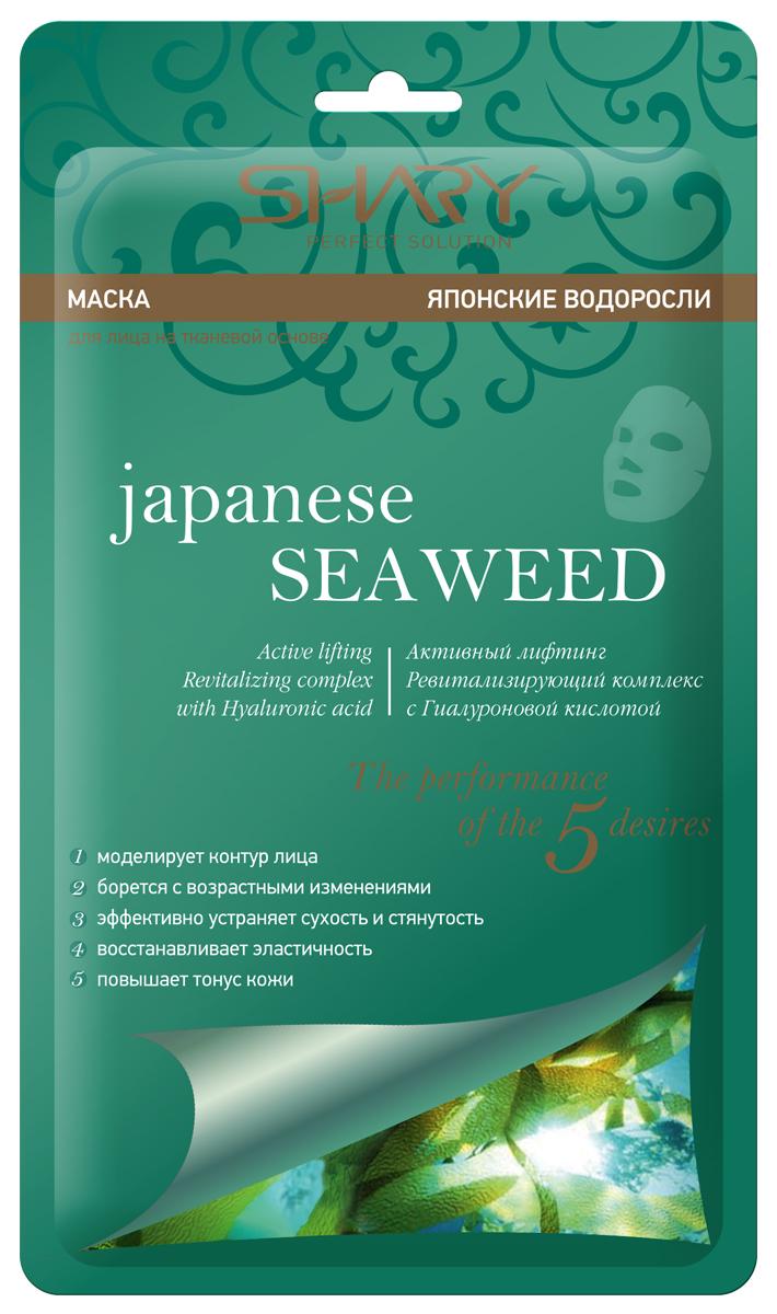 Маска для лица на тканевой основе Японские водоросли 20г, 5 сашеELD-26АКТИВНЫЙ ЛИФТИНГРЕВИТАЛИЗИРУЮЩИЙ КОМПЛЕКС С ГИАЛУРОНОВОЙ КИСЛОТОЙАктивная маска «Японские водоросли» вобрала в себя всю силу и пользу ламинарии, ундарии перистой (вакамэ) и хлореллы. Эти водоросли богаты омега-3 кислотами, йодом, витамином С, кальцием и другими ценнейшими для здоровья микроэлементами, которые оказывают выраженное лифтингующее действие на кожу. Маска помогает продлить молодость и эластичность кожи, эффективно устраняет сухость, улучшает дыхание в клетках, а также регулирует водный обмен. Гиалуроновая кислота в составе усиливает омолаживающий эффект и обеспечивает мощное увлажнение глубоких слоев эпидермиса. После применения маски Ваша кожа надолго сохранит гладкость и свежий подтянутый вид. В упаковке 5 масок.