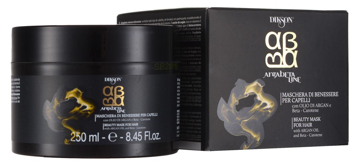 Dikson ArgaBeta Интенсивно восстанавливающая и питательная маска с маслом Арганы и Бета-каротином Beauty Mask 250 млFS-00897Интенсивно восстанавливающая маска ArgaBeta Beauty Mask от Dikson подходит для всех типов волос, укрепляет и восстанавливает структуру волосяных волокон, не утяжеляя их, и обладает омолаживающим эффектом. Масло Арганы, содержащее витамин Е (натуральный антиоксидант) предохраняет волосы от действия свободных радикалов.Бета-каротин энергетически насыщает капиллярные волокна и препятствует разрушающему влиянию ультрафиолетового излучения.Аминокислоты морского происхождения увлажняют, защищают и укрепляют волосы, придавая им эластичность и объем.Содержание активных компонентов: Бета-каротин, масло Арганы, токоферол, арахисовое масло.