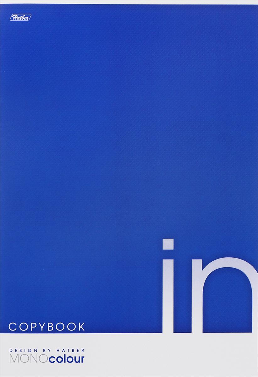 Hatber Тетрадь Mono Colour 96 листов в клетку цвет синий72523WDТетрадь Hatber Mono Colour подойдет как школьнику, так и студенту.Обложка тетради выполнена из картона. Внутренний блок состоит из 96 листов белой бумаги. Стандартная линовка в голубую клетку без полей. Листы тетради соединены металлическими скобами.