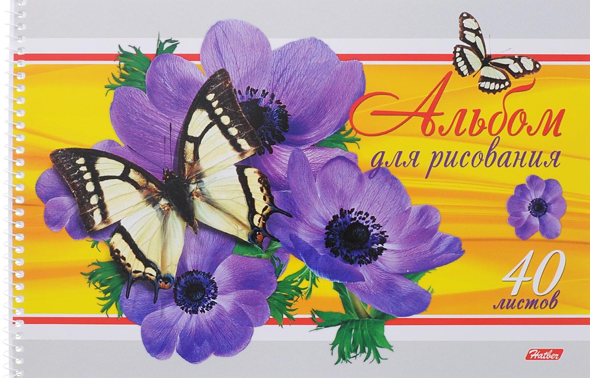 Hatber Альбом для рисования Бабочки с цветами 40 листов цвет желтый72523WDАльбом для рисования Hatber Бабочки с цветами непременно порадует вашего ребенка и вдохновит его на творчество.Альбом изготовлен из белоснежной бумаги с яркой обложкой из плотного картона, оформленной изображением цветов и бабочки. Способ крепления - металлическая спираль.Высокое качество бумаги позволяет рисовать в альбоме карандашами, фломастерами, акварельными и гуашевыми красками.