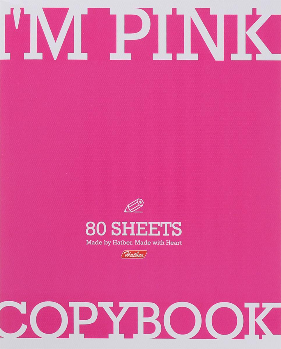 Hatber Тетрадь Im Pink 80 листов в клетку80Т5тB1_13355Яркая Hatber Im Pink подойдет как школьнице, так и студентке.Обложка тетради выполнена из картона сочного розового цвета. Внутренний блок состоит из 80 листов белой бумаги. Стандартная линовка в голубую клетку с полями. Листы тетради соединены металлическими скобами.