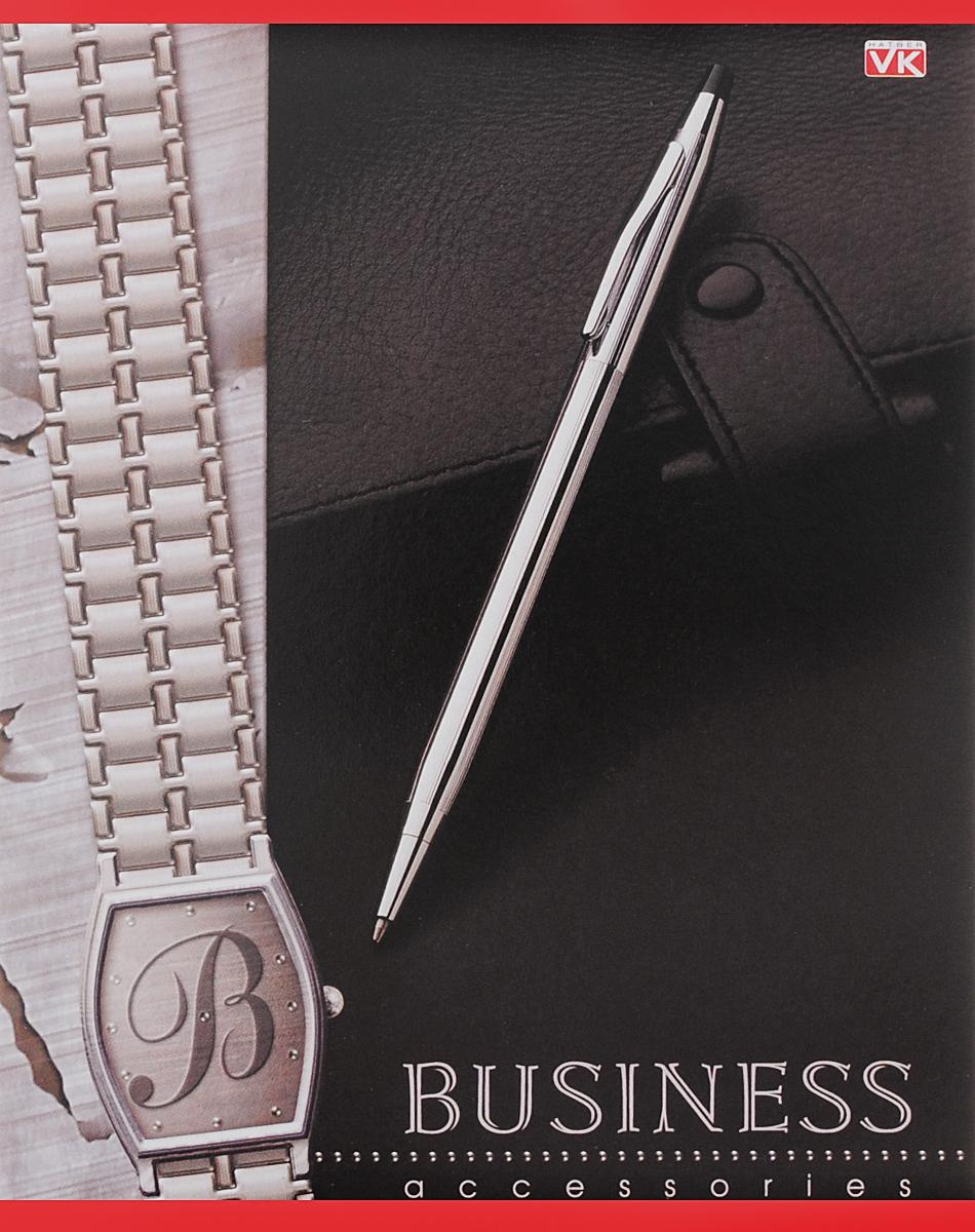 Hatber Тетрадь Business 96 листов в клетку цвет черный72523WDТетрадь Hatber Business обязательно подойдет как школьнику, так и студенту.Обложка тетради выполнена из картона. Внутренний блок состоит из 96 листов белой бумаги. Стандартная линовка в голубую клетку с полями. Листы тетради соединены металлическими скобами.