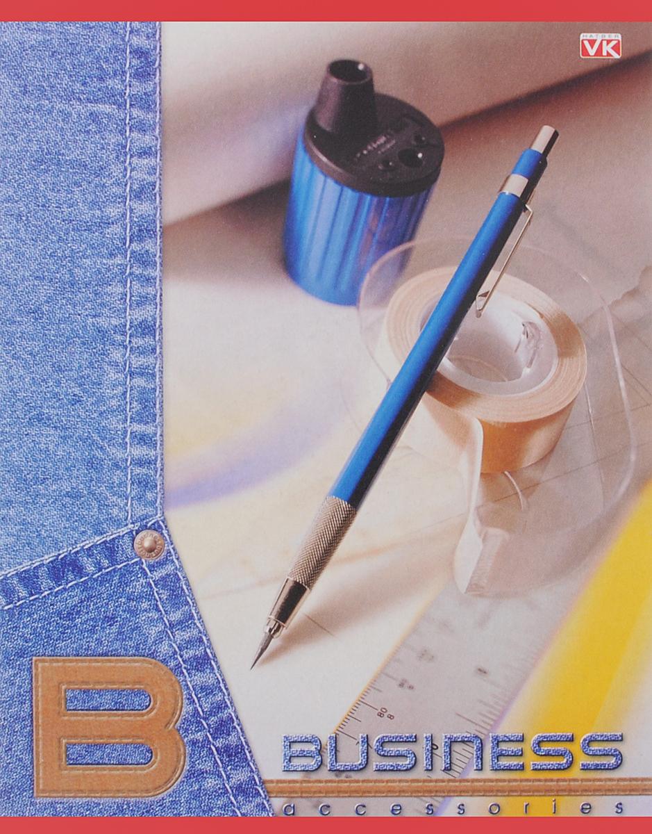 Hatber Тетрадь Business 96 листов в клетку цвет синий96Т5С1_01083_джинсовыйТетрадь Hatber Business подойдет как школьнику, так и студенту.Обложка тетради выполнена из картона. Внутренний блок состоит из 96 листов белой бумаги. Стандартная линовка в голубую клетку с полями. Листы тетради соединены металлическими скобами.