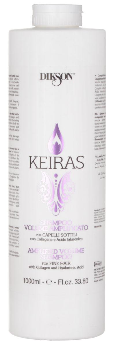 Dikson Шампунь «Объём» для тонких волос Keiras Shampoo Volume Amplificato 1000 млFS-00897Уникальный шампунь для тонких волос. Коллаген придает силу тонким волосам, Гиалуроновая кислота обеспечивает питание и увлажнение, способствует регенерации фолликула волоса. Деликатное очищение и объём, волосы мягкие как шёлк, здоровые и сияющие.