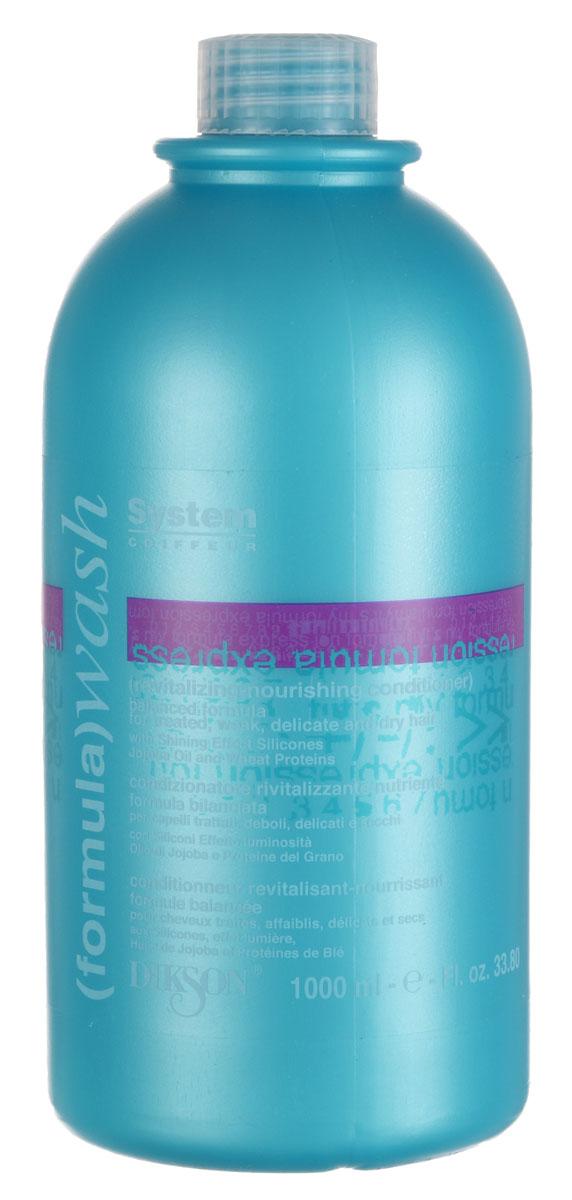 Dikson Восстанавливающий и увлажняющий бальзам Revitalizing-Nourishing Conditioner 1000 мл4751006756694Восстанавливающий и увлажняющий бальзам от Dikson идеально подходит для поврежденных и ослабленных волос. Уникальный состав позволяет быстро устранить спутанность даже длинных волос и значительно увеличить их объем. Применяется после процедур химической обработки волос и возвращает им возвращения им блеск и эластичность.Содержит следующие активные компоненты:Масло жожоба - разглаживает кутикулу, питает и увлажняет волосы.Кератин, «протезируя» поврежденные участки волоса, придает волосам гладкость и упругость.Масло Ши - омолаживает на клеточном уровне.