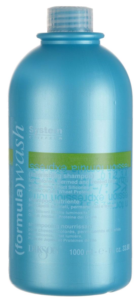 Dikson Nourishing Shampoo - Питательный шампунь для ухода за окрашенными и поврежденными волосами 1000 млLB120649Питательный шампунь от Dikson устраняет следы медленного окисления, делает ярким оттенок окрашенных волос, придает волосам яркий блеск и обладает термозащитным действием.Масло жожоба разглаживает кутикулу, питает и увлажняет волосы.Кератин, «протезируя» поврежденные участки волоса, придает волосам гладкость и упругость.Пантенол подчеркивает оттенок окрашенных волос.Масло Ши омолаживает на клеточном уровне.