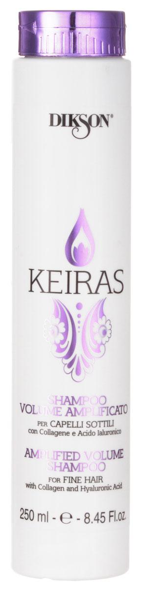 Dikson Шампунь «Объём» для тонких волос Keiras Shampoo Volume Amplificato 250 млCF5512F4Уникальный шампунь для тонких волос. Коллаген придает силу тонким волосам, Гиалуроновая кислота обеспечивает питание и увлажнение, способствует регенерации фолликула волоса. Деликатное очищение и объём, волосы мягкие как шёлк, здоровые и сияющие.