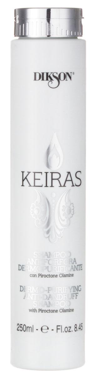 Dikson Себобалансирующий шампунь против перхоти Keiras Shampoo Antiforfora Dermopurificante 250 мл  недорого