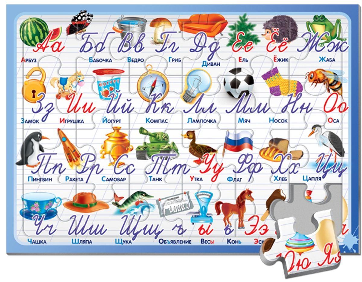 Русский стиль Пазл Алфавит Прописи развивающий пазл русский стиль алфавит дары природы 24 элементов
